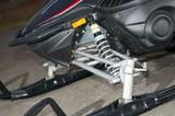 2014 Yamaha RS Vector 21 TI5870